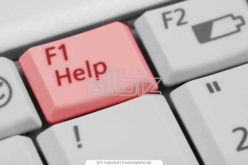 Купить Клавиатуры