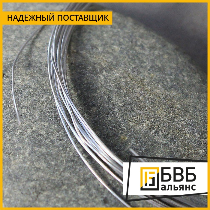 Buy Wire for cold heading