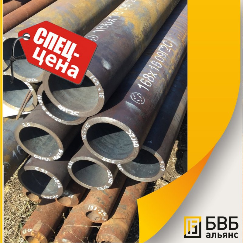 Buy Cracking pipes
