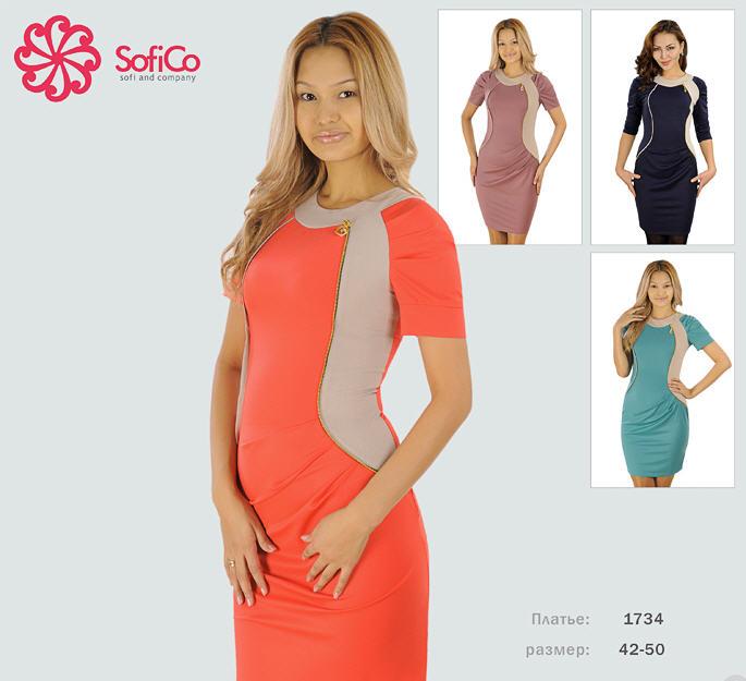 Интернет магазин платьев недорого киргизия