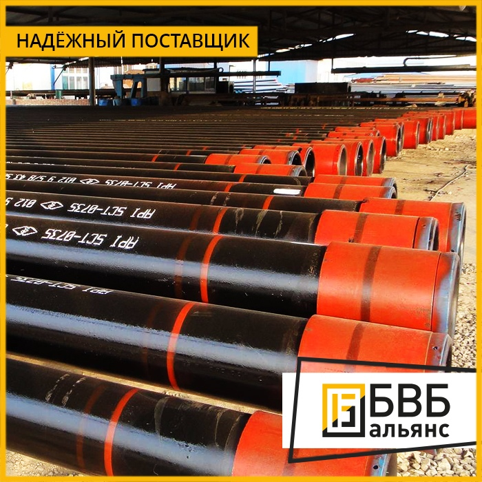 Buy Hot rolled pipes