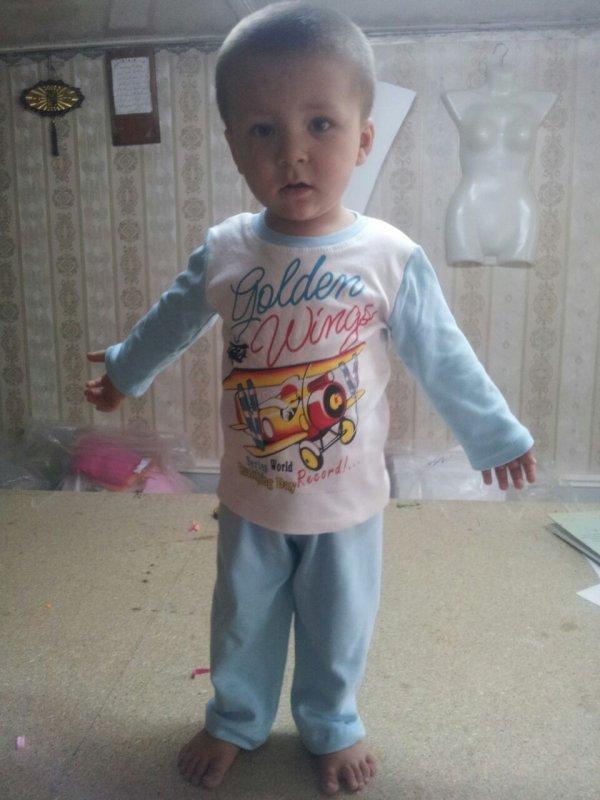 Купить Пижама для детей