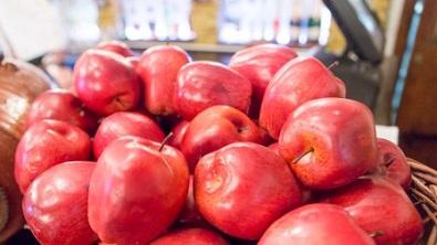 """Купить Яблоки,сорт """"Превосходный"""""""