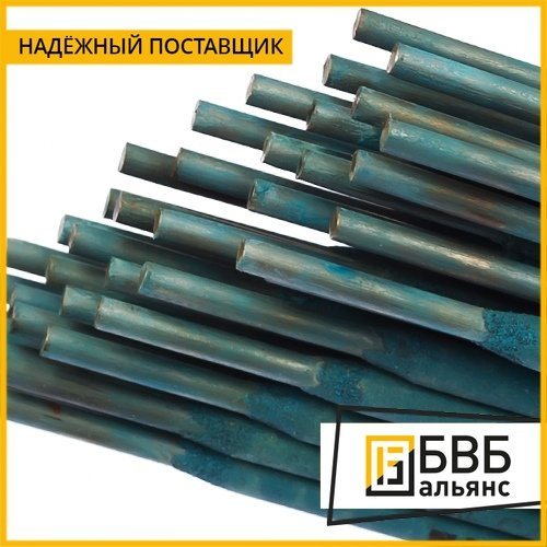 Buy Welding electrodes