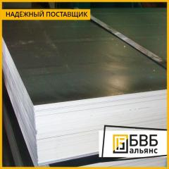 Cold-rolled metall 0,5-2,0 mm thickness