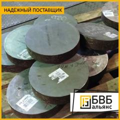 Forgings smooth round cross section