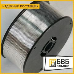 Fused wire