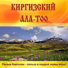 Мёд горный Киргизский Ала-Тоо