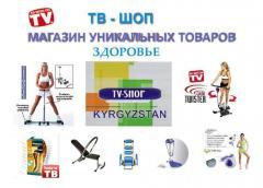 ТВ шоп спортивный