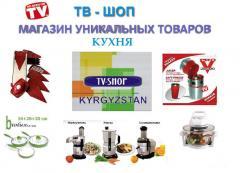 ТВ шоп все для кухни