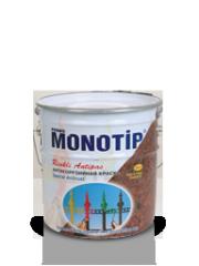 Монотип 3в1