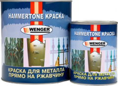 Краска для металла - Hammertone