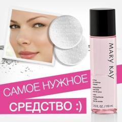 Средства для снятия макияжа с глаз