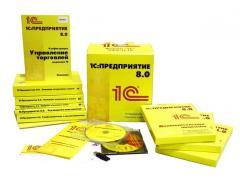 1С:Предприятие 8.2. Бухгалтерия для Кыргызстана (USB поддержка)