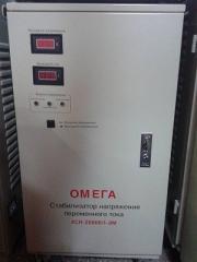 Стабилизаторы Омега