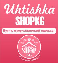 Хиджабы оптом - made in Kyrgyzystan