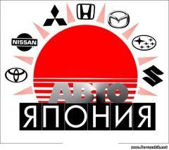 Автозапчасти для иномарок – продажа и доставка,