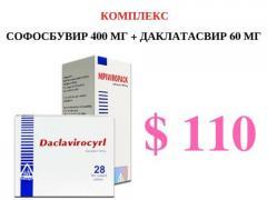 Лекарство от гепатита С. Производство Египет. Софосбувир 400+Даклатасфир 60
