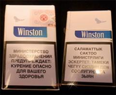Сигареты Winston blue, Winston super slims blue, Marlboro Touch