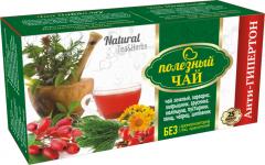 АНТИГИПЕРТОН (зеленый) Полезный чай 25ф/п * 2г