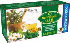 АНТИСТРЕСС (зеленый) Полезный чай 25ф/п * 2г