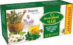 АРОМАТНЫЙ (зеленый) Полезный чай 25ф/п * 2г