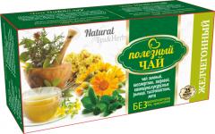 ЖЕЛЧЕГОННЫЙ (зеленый или черный)  Полезный чай 25ф/п * 2г