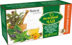 ЗДОРОВЫЙ ЖЕЛУДОК (зеленый) Полезный чай 25ф/п * 2г
