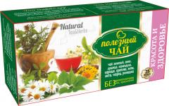 КРАСОТА и ЗДОРОВЬЕ (зеленый) Полезный чай 25ф/п * 2г