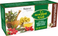 ПЕЧЕНОЧНЫЙ (зеленый или черный) Полезный чай 25ф/п * 2г