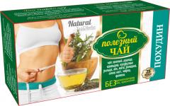 ПОХУДИН (зеленый) Полезный чай 25ф/п * 2г