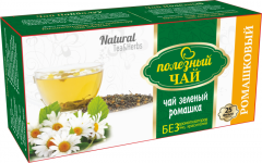 РОМАШКОВЫЙ (зеленый) Полезный чай 25ф/п * 2г