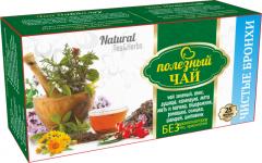 ЧИСТЫЕ БРОНХИ (зеленый) Полезный чай 25ф/п * 2г