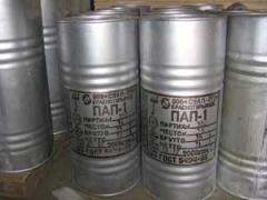Powder aluminum PAP-1