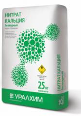 Sulfaminovy acid (aminosulfonew acid, monoamide of