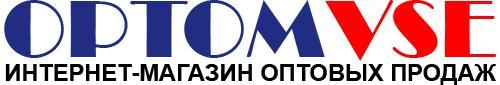 OptomVSE.ORG, Бишкек