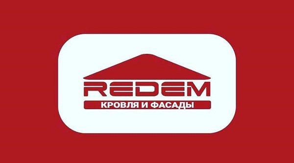 Redem, Бишкек