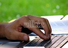 Установка бухгалтерских программ