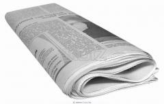 Мониторинг средств массовой информации
