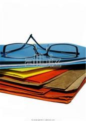 Оценка интеллектуальной собственности и нематериальных активов