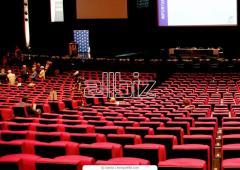 Организация семинаров, конференций