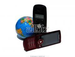 Услуги мобильной связи