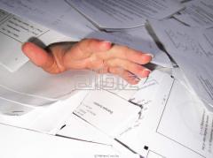 Персонификация документов государственного значения