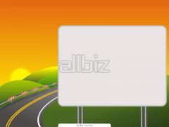 Изготовление и монтаж рекламных щитов