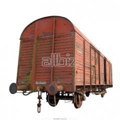 Отслеживание грузов