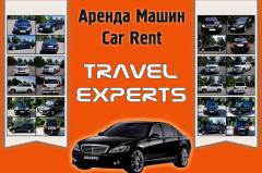 Аренда авто и прокат машин в Кыргызстане.
