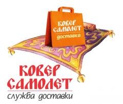 Доставка еды из любого кафе Бишкека