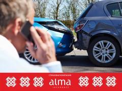 Полный пакет услуг по автострахованию от страховой компании «Алма - Иншуренс»