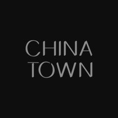 Chinatown Restaurant Бишкек